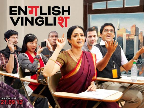 english_vinglish