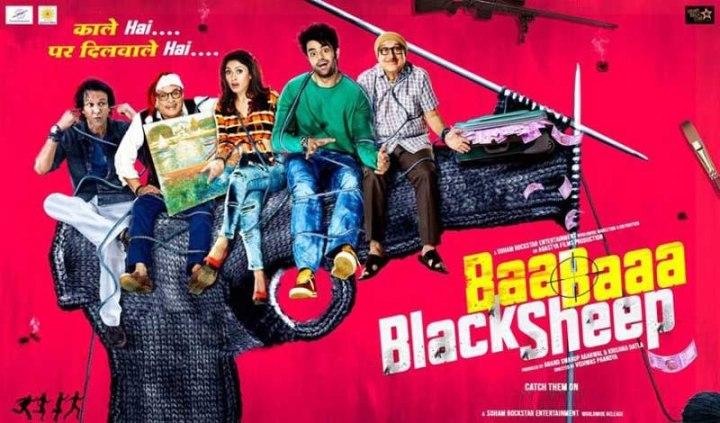 baa-baaa-black-sheep-movie-poster-0802285001521781482.jpg